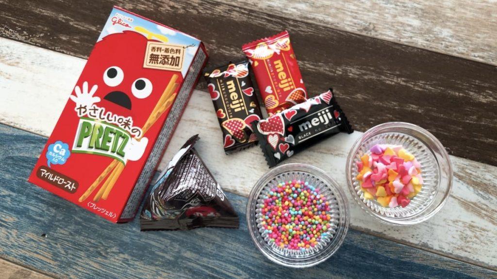 トッッピング用お菓子