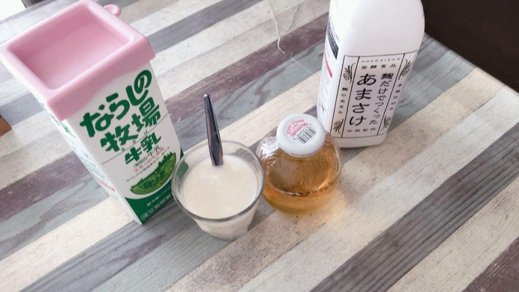 ラッシー風甘酒